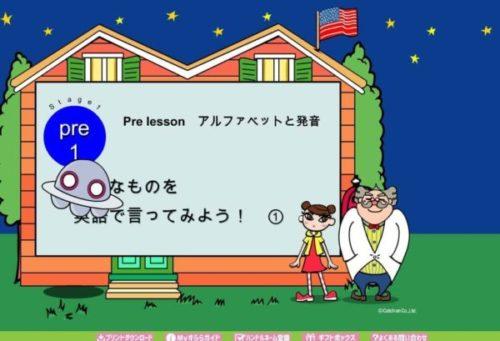 英検の授業