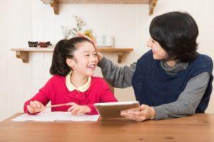 子供のモチベーションの管理