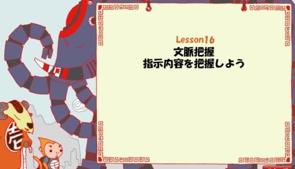 自宅学習でよくある問題点①国語の文脈理解ができない